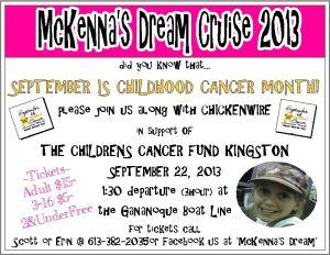 McKenna's Dream Cruise 2013